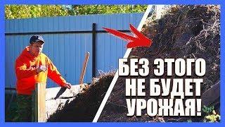 Компост. Как сделать компост своими руками, можно ли класть? Приготовление из травы осенью и весной,