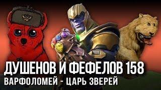 Мёртвая рука Путина спасет Россию
