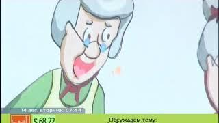 Анастасия Ануфриева и Марина Носкова о том, как рисуют мультфильмы