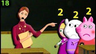 Мультики все детям свинка пеппа новые серии 18 ЗЛОЙ УЧИТЕЛЬ Мультфильмы для детей Свинка Пеппа