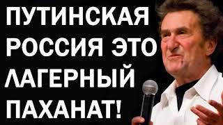 Игорь Губерман - БЛЕСТЯЩЕЕ ИHTEPВЬЮ, CTИXИ И ЮМОР!