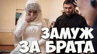 Узбек кино 2018 **ЗАМУЖ ЗА БРАТА** Новые фильмы 2018