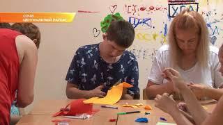 """Сочинский центр """"Особое детство"""" будет снимать мультфильмы для детей-инвалидов. Новости Эфкате"""