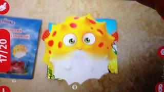 Новые магниты растишка морський свiт пiзнавай магниты оживляй познавательное видео для детей