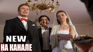 Обалденный фильм взорвавший интернет! ЖИЗНЬ ВЗАЙМЫ Русские мелодрамы  фильмы новинки  1080 HD