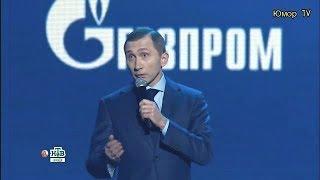Двойник Путина Жгёт - Приколы от Юмор TV