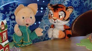 СПОКОЙНОЙ НОЧИ, МАЛЫШИ! - Забытое спасибо - Мультфильмы для малышей (Дуда и Дада)