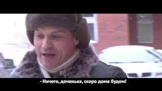 Татарча юмор #55 на канале Тютюб. Прокачу на санках.