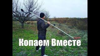 Юмор от канала Копаем вместе, прокаченный металлоискатель)