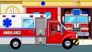 Мультики про машинки - Развивающие мультфильмы для детей - пожарная машина - скорая помощь