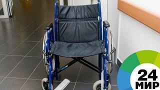 Из инвалидного кресла в режиссерское: девушка с ДЦП снимает мультфильмы - МИР 24