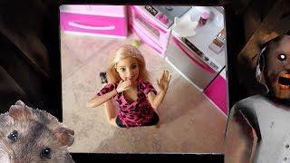 КТО НА ЧЕРДАКЕ?! GRANNY? кошка или собака? Мультфильмы с куклами Барби