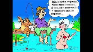 Вымышленные Случаи Однажды в России Ржака юмор 12 Выпуск