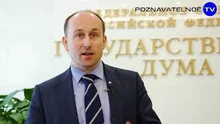Николай Стариков РУБИТ ПРАВДУ МАТКУ (ЧАСТЬ 2) 30 07 2018