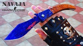 Как сделать нож Navaja в скине «Сапфир» из дерева? CS:GO