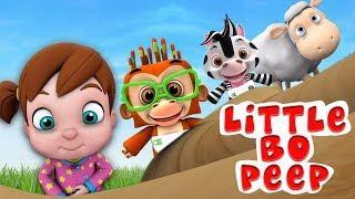 Маленькая Бо Пип песня | детские стишки | Детские песни | мультфильмы для детей | Little Bo Peep