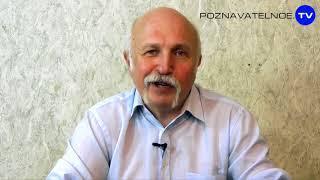 Беседы о жизни 3 Познавательное ТВ, Михаил Величко