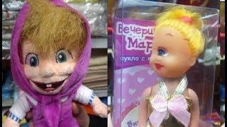 Прикольные куклы. Смешные куклы. Фото приколы юмор про кукол.