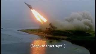 Квантовый прорыв России  она создает  ассиметричное оружие