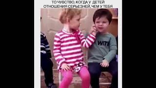 ЮМОР ИЗ ИНСТАГРАМА. СМЕШНЫЕ ДЕТИ. KIDS VIDEO. СМЕХ ДО СЛЕЗ#18