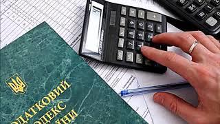 Россиянам резко снизят налоги  миллионы собственников заставят платить в казну