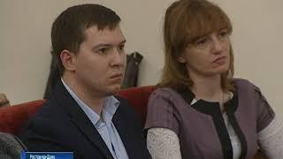 В Ростове на конференции обсудили, как сделать покупки безопасными