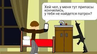 2 серия. АПОКАЛипсис рисуем мультфильмы 2.