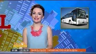 Украинские автобусы будут ездить по рельсам | Дизель Утро