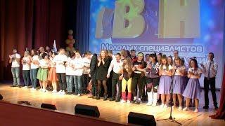Фестиваль КВН «Юмор - дело добровольное»