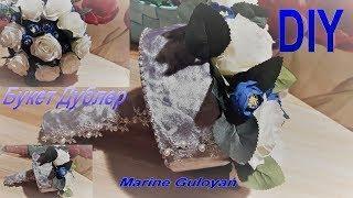Как сделать свадебный букет дублер основа + сборка ✔ Marine DIY Guloyan✔
