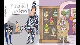 Про коллекционеров. Карикатуры смешные картинки анекдоты. Юмор.