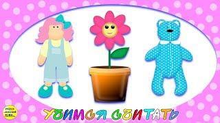Развивающие мультфильмы - учим цвета и счёт до 10. Развивающие мультики для детей