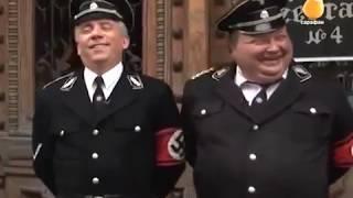 Штирлиц - Джентльмен-шоу (9 Сюжетов)  - Военный юмор