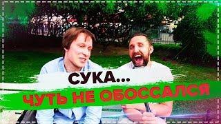 Народ мочит  - обоссаться / Спасибо за юмор / Очень  смешное видео / Ржач / Негодяй ТВ