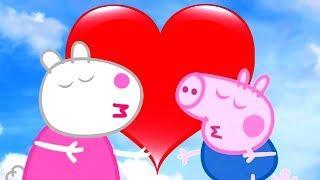 Свинка Пеппа на русском все серии подряд ❤️День святого Валентина ❤️Мультфильмы для детей