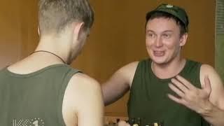 Шахматы (4 Эпизода) - Армейский юмор
