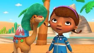 Доктор Плюшева: Клиника для игрушек. Сезон 4 серия 14 | Мультфильм Disney