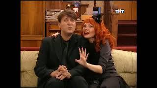 Счастливы вместе 1 сезон, 85, 86, 87 и 88 серия (Букины)