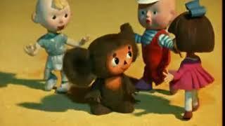ЧЕБУРАШКА (ДЕНЬ РОЖДЕНИЯ) - мультфильмы для детей