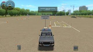 Познавательное видео.Учимся правилам дорожного движения.Часть 2.Игра про машинку.
