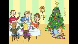 Что за Новый год? Не пей, не ешь, не шали. Познавательное видео. Шуструн 13 серия