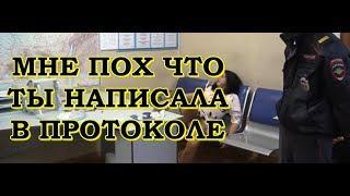 Оле Оле Оле, Мне Пох Что Ты Написала в Протоколе - #юмор#пьная#полиция#аэропорт#