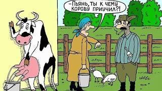 Вымышленные Случаи Однажды в России Ржака юмор 32 Выпуск
