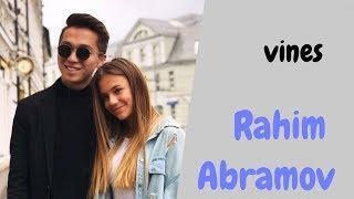 Рахим Абрамов [rahimabramov] - Подборка вайнов #11