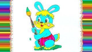 Раскраски для детей мультики. Рисуем кролика с детьми. Развивающие мультфильмы для самых маленьких.