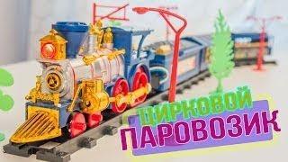 Динозавры. Распаковка и обзор новой игрушки. Познавательное видео для детей. New toys unbo