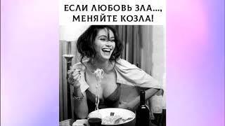 ШУТОЧНЫЕ ПРИКОЛЫ ПРО ЖЕНЩИН - Юмор дня