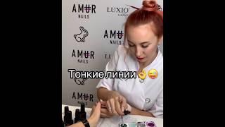 Тонкие линии))) Юмор для мастеров красоты!!!