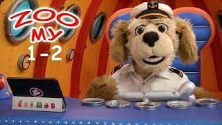 Zoo Му 1-2. Познавательное развивающее видео для детей. наше всё!