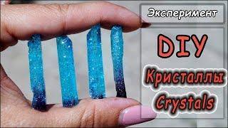 Как сделать кристаллы? Как сделать силиконовые формы под заливку своими руками?